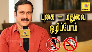 Interview: Dr. Anbumani Ramadoss advice on tobacco and liqor || Latest Speech