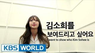 IDOL Drama Operation Team | 아이돌 드라마 공작단 [Teaser-Sohee]