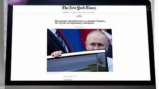 Американские СМИ сравнили пресс-конференции Владимира Путина и Джо Байдена.