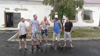 Тайынша Ice Bucket Chellenge ИП Рябчук