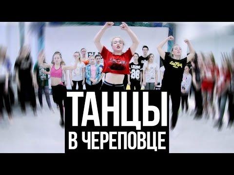 Школа танцев в Москве – обучение танцам взрослых и детей