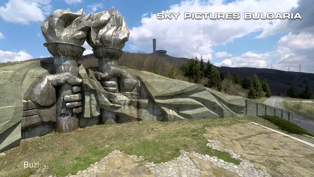 Това е България от високо, уникален клип.