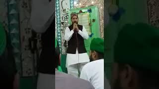 muhammad tahir qadri naqabat 03334741195 thumbnail