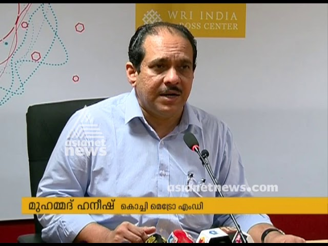 Kochi metro to extend route ; Metro city project ton start soon