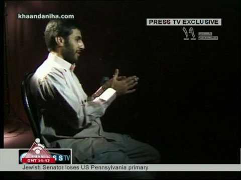 Rigi The Leader  Of Jundullah Confess In Iranian TV