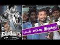 """""""Vizhithiru"""" Movie Public Opinion   Public Review   Public Response"""
