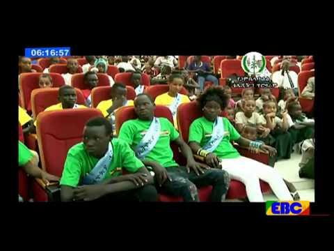 Universal Children's Day 2017 Celebrated in Gambella, Ethiopia