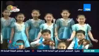 صباح الورد - طفلة يابانية تشعل مواقع التواصل الإجتماعي بغنائها الغير عادي وسط فرقة أطفال موسيقية