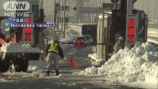 10時間にわたる渋滞も 大雪で高速道の通行止め続く(18/01/23)