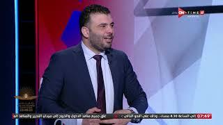 ستاد مصر - عماد متعب يرد على عتاب صالح جمعة له