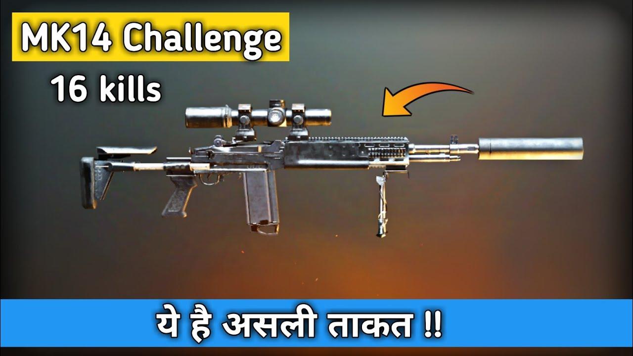 MK14 only challenge vikendi Pubg mobile | Pubg mobile Hindi gameplay