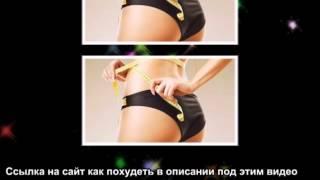 современные методики похудения