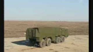 Russian Missile Forces