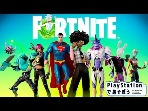 【 Fortnite 】フォートナイトのシーズン7を遊んでみる【 PS5 】