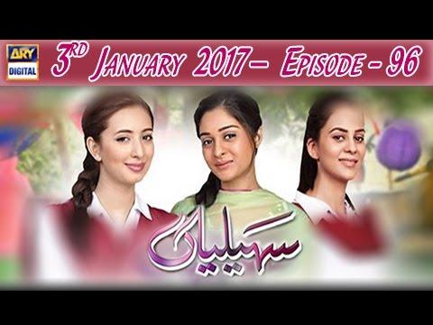 Saheliyaan Ep – 96 – 3rd January 2017