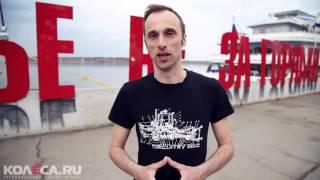 видео Пермь. Достопримечательности города и окрестностей. Что посмотреть в Перми