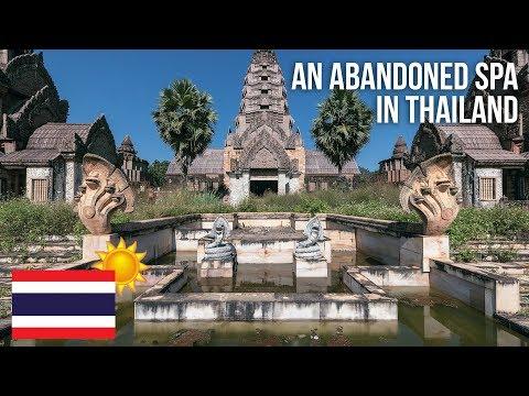 Abandoned Bathhouse in Thailand, Angkor Wat style