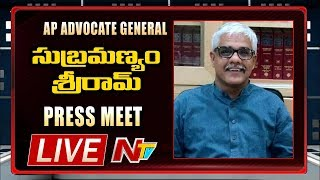 AP Advocate General Subrahmanyam Sriram Press Meet LIVE | NTV LIVE