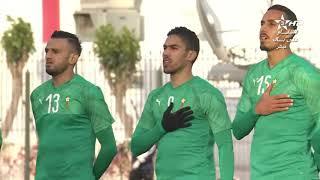 🔴بث مباشر لمواجهة | #المنتخب_الوطني_المغربي