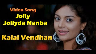 "Jolly Jollyda Nanba Full Video Song | ""Kalai Vendhan"" Tamil Movie 