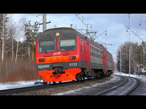 ЭД4МК-0122 сообщением Екатеринбург-Пасс. - Шаля