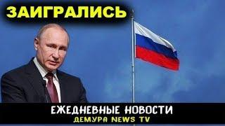 Российские игры в имитацию