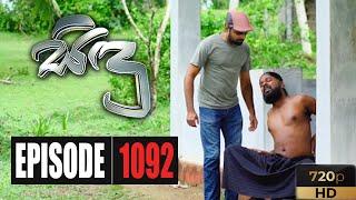 Sidu | Episode 1092 19th October 2020
