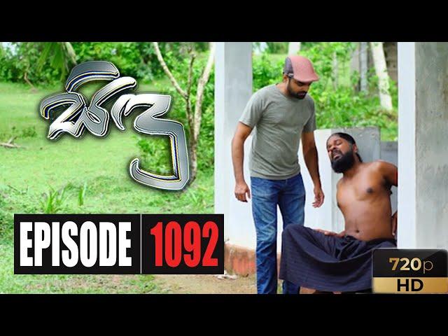 Sidu   Episode 1092 19th October 2020