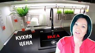 видео Шкафы для ванной комнаты в Икеа: фото варианты