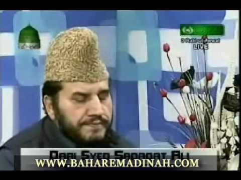 AMAZING TILAWAT by Qari Syed Sadaqat Ali [Part 2]