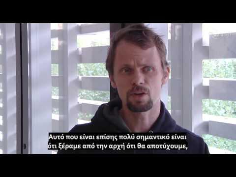 Ο Γιόζεφ Φρούτσεκ για το «Εuropium» των RootlessRoot στο in.gr | ingr