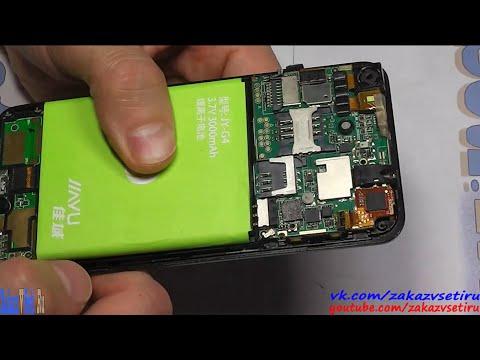 Разборка jiayu g5 замена Lcd touch screen - YouTube