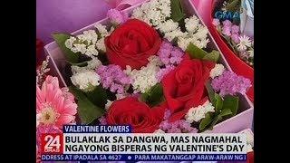 Bulaklak Sa Dangwa, mas nagmahal ngayong bisperas ng Valentine's Day