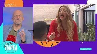 Χρυσή Τηλεόραση - Για Την Παρέα 6/5/2019 | OPEN TV