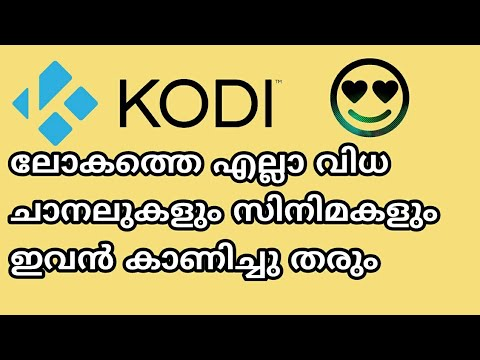 Live TV App For Android & IOS | Watch Malayalam Live Channels In Phone