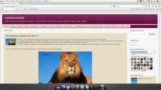 Как сделать Mac OS из Ubuntu