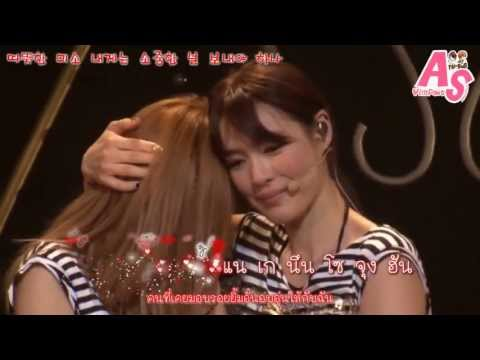 [Karaoke Thaisub] After School (KahixJungah) - Did You Forget