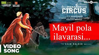 Mehandi Circus | Mayilpola Ilavarasi Song Video | Sean Roldan | Rangarajan, Swetha Tripathi