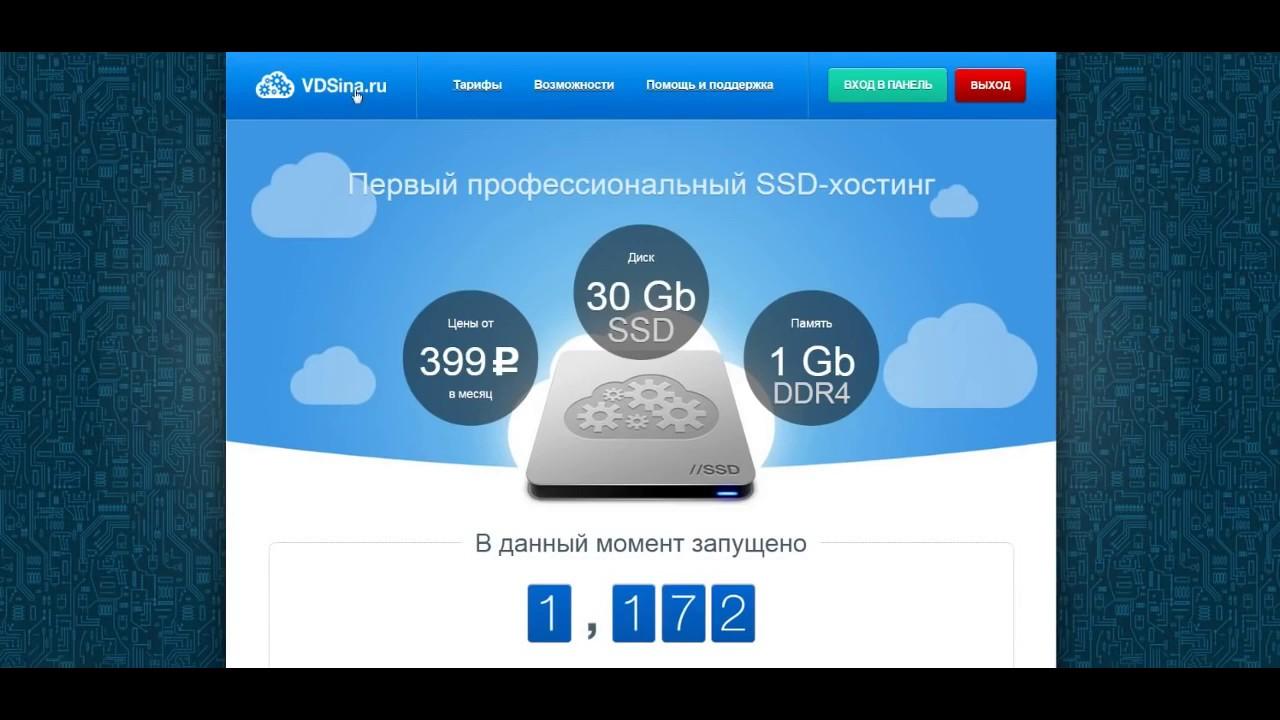Создать собственный сервер хостинг севастопольская транспортная прокуратура официальный сайт