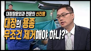 """""""대장암""""도 맞춤 치료 시대 / 우리…"""