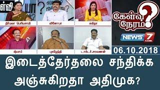 06-10-2018 Kelvi Neram – News7 Tamil Show