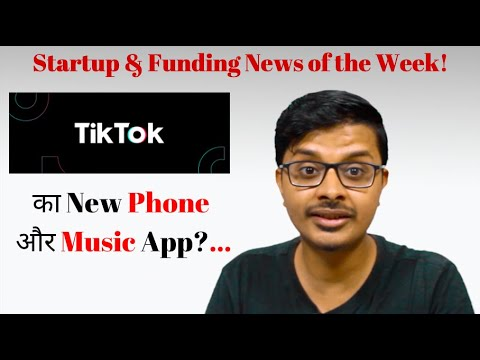 Startup News 34: TIkTok Phone and Music app, Ather Energy Funding   |  StartupGyaan by Arnab