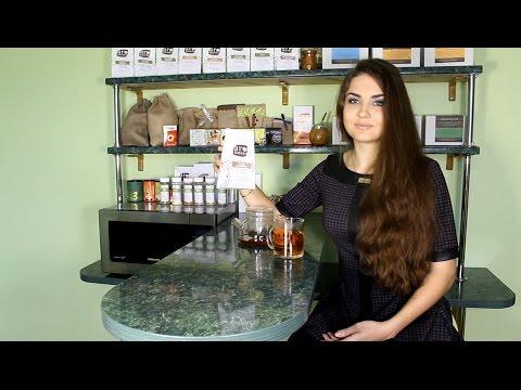 Черный чай ароматизированный Восточные сладости. Купить чай. Магазин чая и кофе  Aromisto (Аромисто)