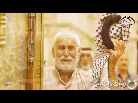 تن سےزنجیر جدا ہوتی نہیں کاظمؑ کے  Dasta e Imamia 2016