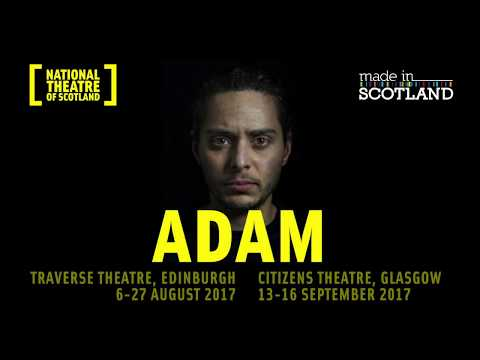 Adam | Teaser Trailer