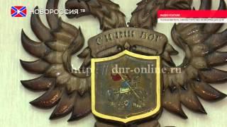 Бюро технической инвентаризации в ДНР(, 2016-01-29T14:03:59.000Z)