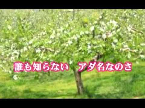 リンゴちゃん  神戸一郎