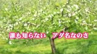 神戸一郎 - リンゴちゃん