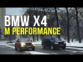 Bmw X4 35i M Performance   Тест Драйв