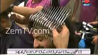 Pakistani Hair Dresser unique record thumbnail